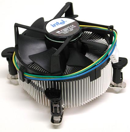Fan - Cooler Prosessor